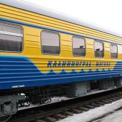 Проходящий через Смоленск поезд Калининград-Москва изменил расписание движения