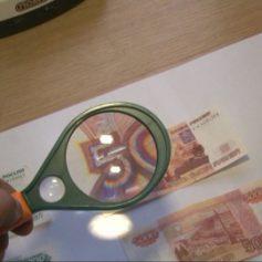 В Смоленске вновь изъяли поддельные купюры