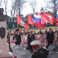 В Смоленске открыли бюст Кутузову