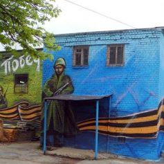 В Смоленске появились официальные граффити