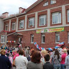 Москва поможет Смоленску несколькими сотнями миллионов рублей