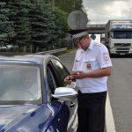 Сотрудники ГИБДД провели рейд на федеральной трассе М-1