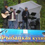 """На Смоленщине пройдет фестиваль """"Рыбацкая кухня"""""""