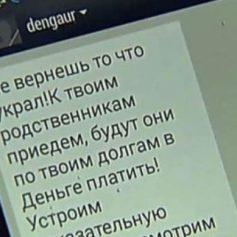 Президент России ограничил деятельность коллекторов