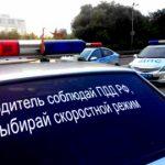 Полицейские подвели итоги «сплошных проверок»