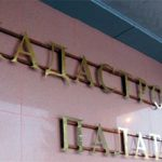 Смоленская Кадастровая палата ответит на вопросы