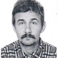 Полиция устанавливает местонахождение пропавшего мужчины