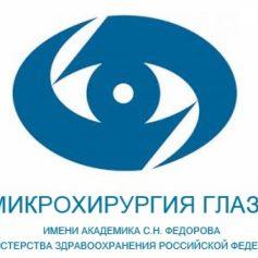 В Смоленске откроется отделение Калужского филиала «МНТК «Микрохирургия глаза»