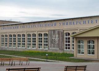 В Смоленске открылся российско-польский молодежный форум
