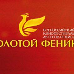 Смоленск открыл кинофестиваль