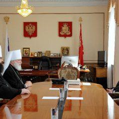 Глава региона встретился с Митрополитом Минским и Заславским Павлом