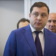 В Смоленске открылось отделение Калужского филиала «МНТК «Микрохирургия глаза» имени Фёдорова»