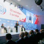 На Международном инвестиционном форуме в Сочи обсудили перспективы города Дорогобужа