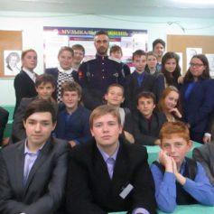 Смоленские школьники встретились с казаками