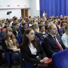В Смоленске открылся всероссийский фестиваль науки