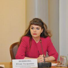 Юлии Новиковой предъявлено обвинение в совершении должностных преступлений