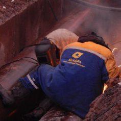 В Смоленске из-за коммунальной аварии Киселёвка осталась без воды и тепла