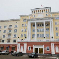 В Смоленске состоялось торжественное открытие здания Арбитражного суда