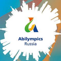Смоленские студенты стали бронзовыми призерами чемпионата профессионального мастерства «Абилимпикс»