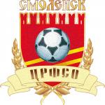 Перенос матча «ЦРФСО»