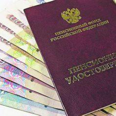 В Смоленской области досрочной доставки пенсий за январь 2017 года в декабре 2016-го не будет
