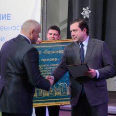 Учреждения Смоленска подадут заявки на гранты