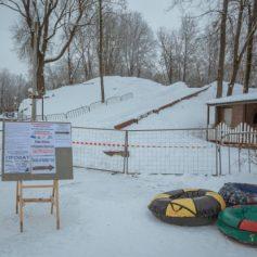 Сегодня в центральном парке Смоленска открылась ледяная горка