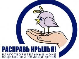 Новый виток развития правовой помощи сиротам в Смоленской области