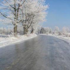 Госавтоинспекция предупреждает водителей об ухудшении погодных условий