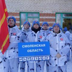 Юнармейцы из Смоленска стали участниками Всероссийского лыжного перехода «Дорогами предков»