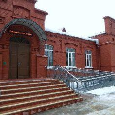 В Смоленске открылся Дом ветеранов