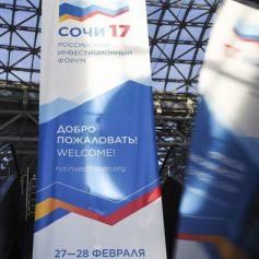 Алексей Островский планирует подписать на инвестфоруме в Сочи соглашения о реализации в Смоленской области инвестиционных проектов