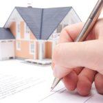 Недвижимость требует внимания
