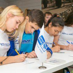 Смоленские школьники напишут письма о сохранении природы России