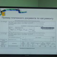 В Смоленске жильцы домов, имеющих спецсчёт на капремонт, без квитанций не останутся