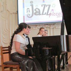 В ДШИ № 1 пройдет конкурс Jazz piccolo – 2017