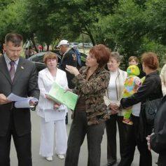 «Школа Радости » на улице Румянцева