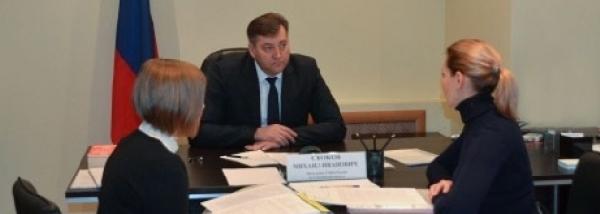 Руководители УМВД проведут прием граждан в районах Смоленской области