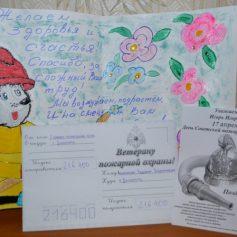Юные смоляне приняли участие в региональном конкурсе «Письмо ветерану пожарной охраны»