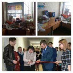 В Смоленске организовали сбор вещей для нуждающихся студентов