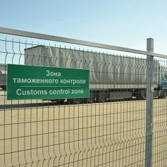 Смоленская таможня в первом квартале этого года перечислила в федеральный бюджет более 28,7 млрд. рублей