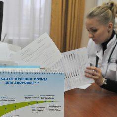 В Смоленской области работают 25 кабинетов медицинской помощи по отказу от курения