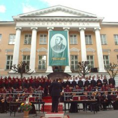 В Смоленске прошла выставка-ярмарка народного хозяйства
