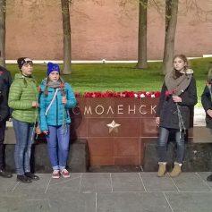 Смоленские школьники стали участниками «Линейки памяти» в Москве