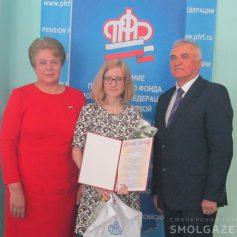 В День семьи четыре смолянки получили сертификаты на материнский капитал