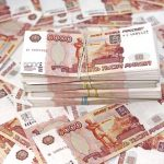 Смоленские таможенники выявили незаконный вывод капитала из РФ на сотни миллионов рублей