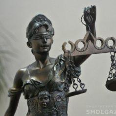 Смоленское УФАС проведет публичное обсуждение правоприменительной практики законодательства о государственных закупках