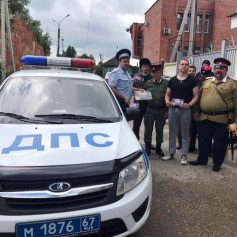 Смоленские дорожные полицейские приняли участие в Международном дне борьбы с наркоманией