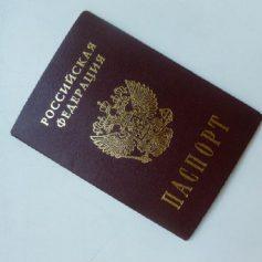 В День России 14-летние смоляне получат паспорта