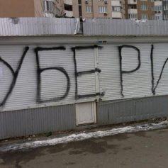 В Смоленске снесут несколько торговых киосков